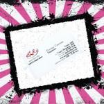 business-cards-SLE-metalizirana