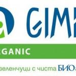 Оранжерии Гимел